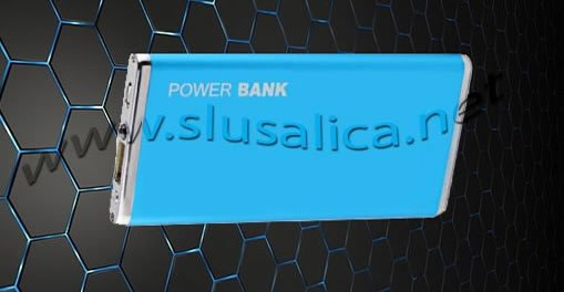 Power_bank_prisluskivac